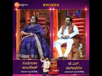Sumalatha Will Be Next Guest Of Weekend With Ramesh