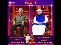 Chandrashekhara Kambara Will The Next Guest Of Weekend With Ramesh