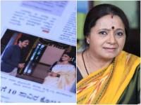 Devaki Informs Niranjan About Seeing Him On Television