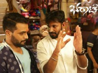 Bharate Kannada Movie Will Be Releasing On September