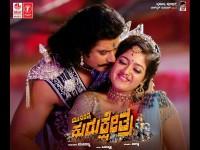 Kurukshetra Second Song Chaaruthanthi Will Release On Saturday