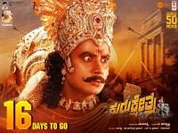 Kurukshetra Third Song Yalliruve Hariye Will Release On Friday
