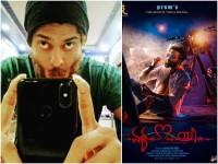 Actor Yashwanth Shetty Playing Negative Character In Ek Love Ya Movie