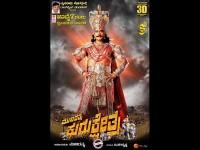 Kurukshetra Kannada Movie New Poster Out