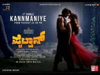 Pailwaan Kannada Movie Kannmaniye Song Will Be Releasing Tomorrow