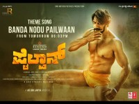 Pailwaan Kannada Movie Theme Song Will Be Releasing Tommorow