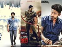Prajwal Devaraj Upcoming Movie Posters Released On The Occasion Of His Birthday