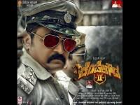 Kempegowda 2 Movie Kananda Review