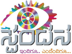 Spandana Cable TV Udupi