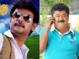 Darshan Jaggesh
