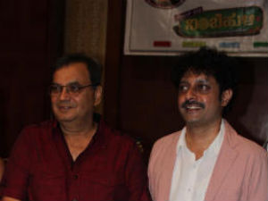 Subhash Ghai Hemanth Hegde