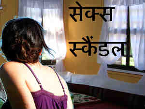 prostitution-marathi-actor-sachit-pati-held-goa-parlour