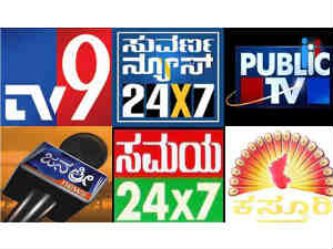 Kannada tv channels bandh
