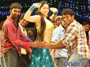 A still from Yaare Koogadali