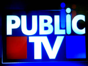 Public tv celebrates 1st b'day