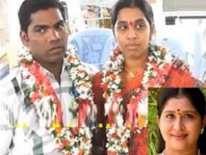 Kavitha Daughter love marriage