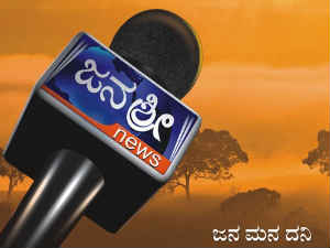 Janasri news channel