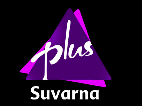 Suvarna Plus channel