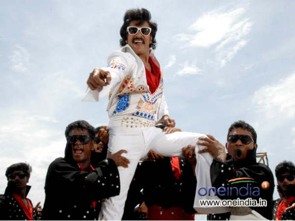 Upendra Telugu movie