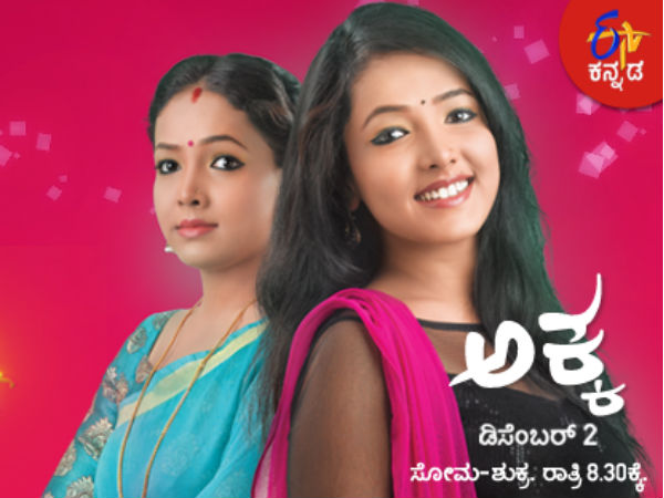 Plagiarism : Court stays Akka Kannada serial