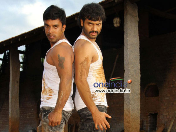 Bettanagere movie still
