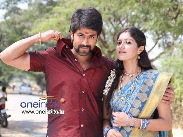 Raja Huli movie review