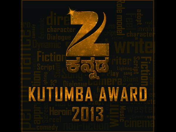 The stage set for Zee Kutumba Awards 2013