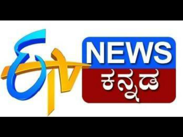 Etv News Kannada launched TV18 Broadcast Ltd