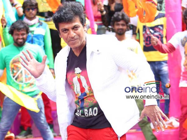 Bhajarangi 100 days celebration