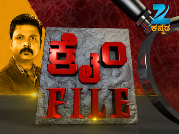 Crime File 2 on Zee Kannada