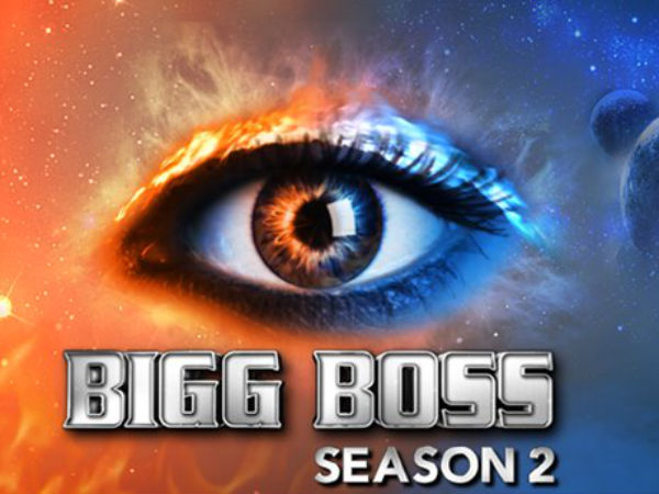 Bigg Boss first look out