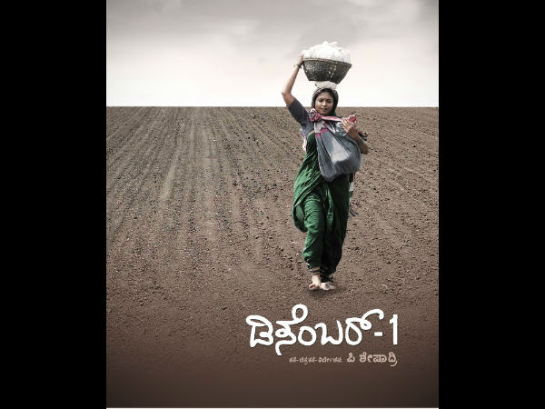 Renowned Director P Sheshadri December 1 Movie Samvada