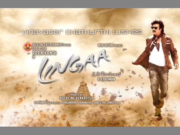 Rajinikanth's Lingaa First Look Motion Poster Out