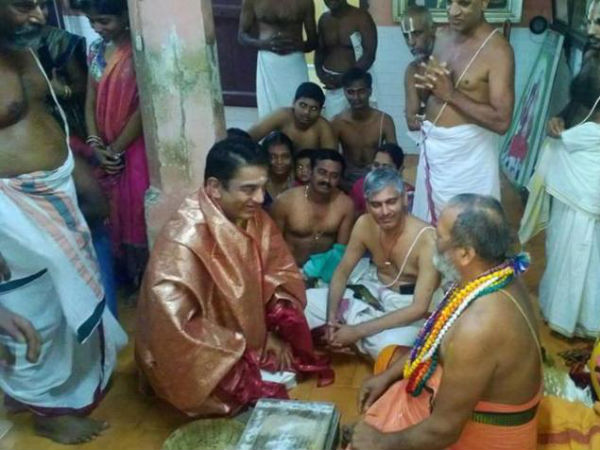 Atheist Kamal Hassan Visits A Mutt, Seeks Blessing From Swamy