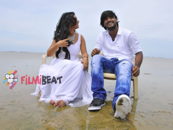 Ganapa movie still