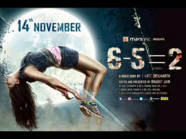 Hindi horror movie 6-5=2 releasing on 14th November