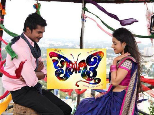 Kannada movie Pataragitti ready for release