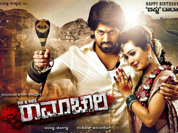Mr and Mrs Ramachari4