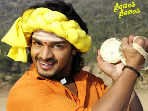 Vijay Raghavendra new movie titled as Eradu Kanasu