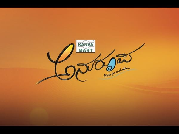 Suvarna TV launches a New Fiction show 'Anuroopa'2