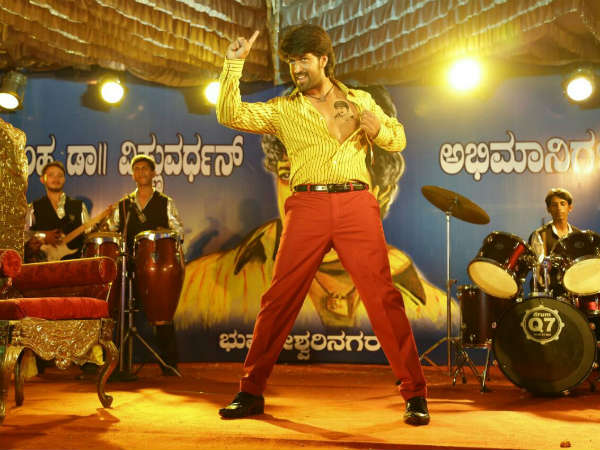 Mr and Mrs Ramachari Box Office report