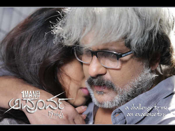 Ravichandran's Apoorva audio rights sold for a fancy price