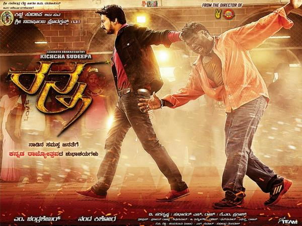 Sudeep's Ranna to release in February
