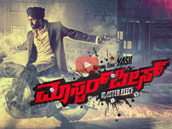 Yash Birthday Gift : Master Piece teaser out
