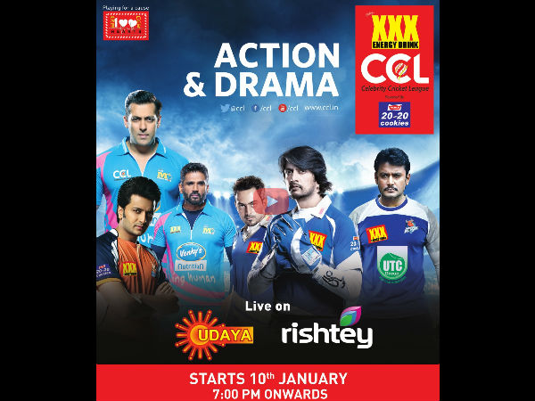 Celebrity Cricket League 5 action & Drama starts 10th January2