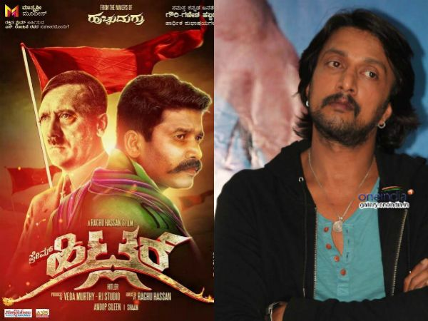 Prem's Hitler lands in title controversy