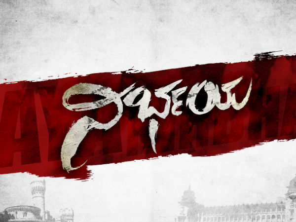 Suvarna TV launches new show Nirbhaya