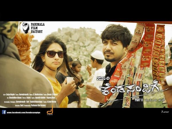 Kannada movie Kendasampige trailer