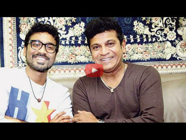 Watch Kannada movie Vajrakaya song teaser No Problem feat Dhanush