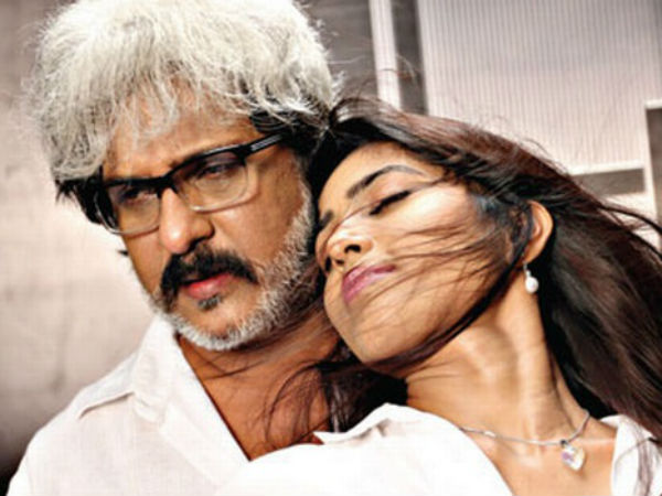 Ravichandran's Apoorva slated for release on 17th April